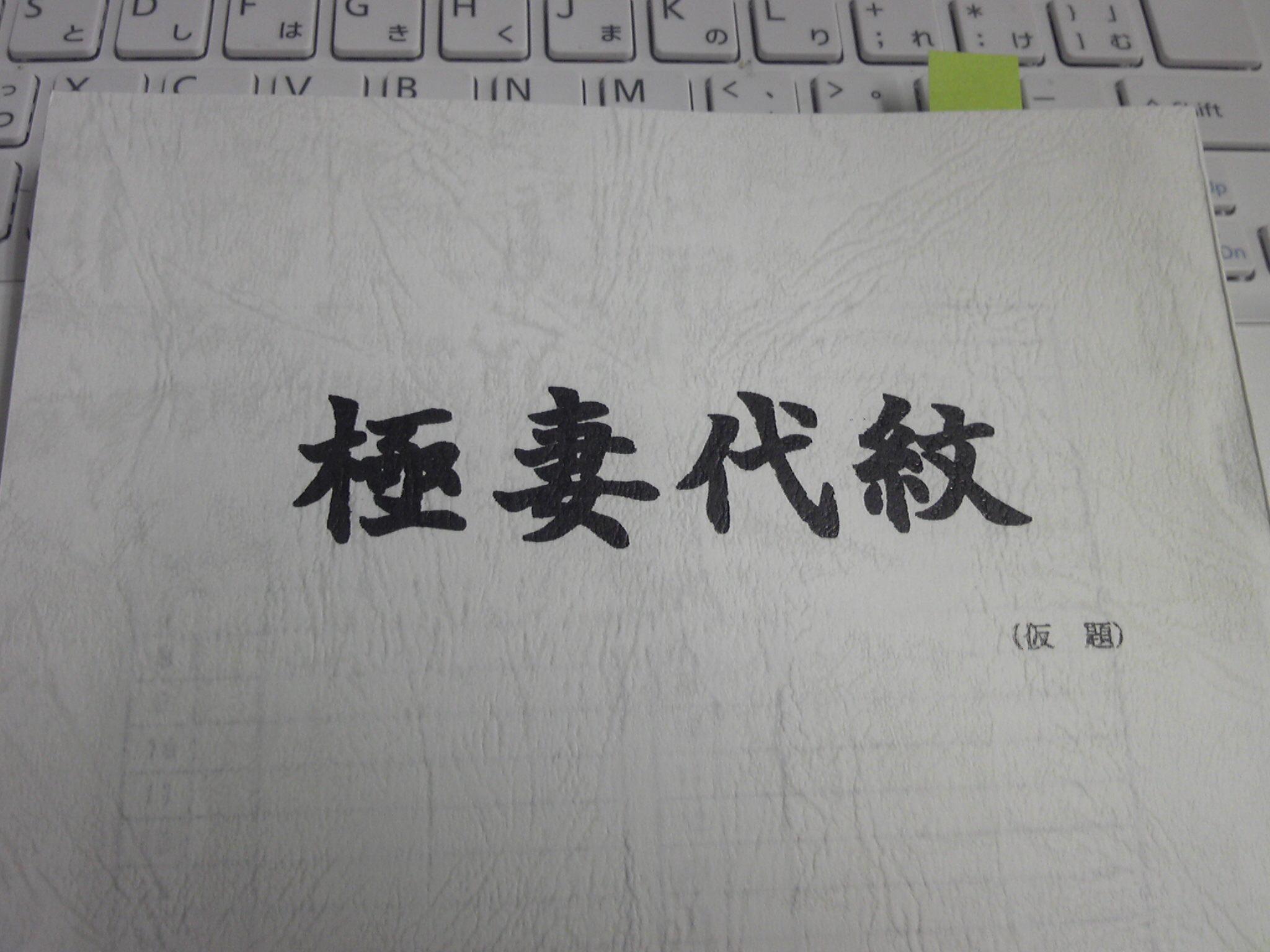 f0170915_14135715.jpg