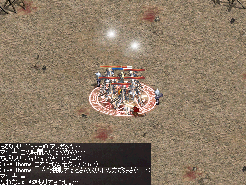 b0056117_5255810.jpg
