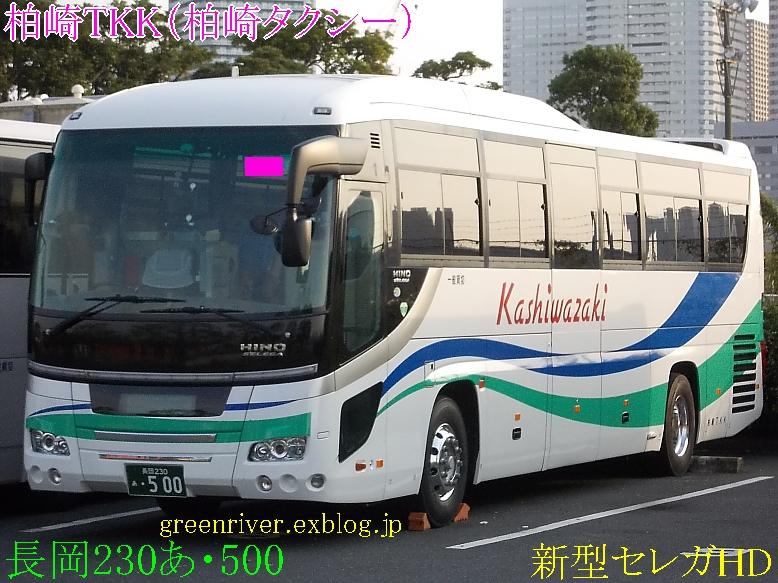 柏崎TKK(柏崎タクシー) あ500_e0004218_2050799.jpg