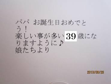 d0065324_23251430.jpg