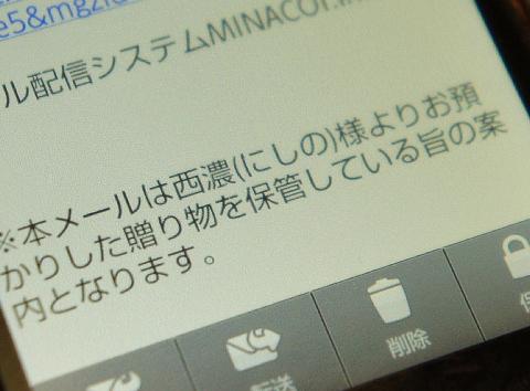 a0222229_06215.jpg