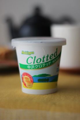 クロテッドクリーム・・・♪_f0168730_15242274.jpg