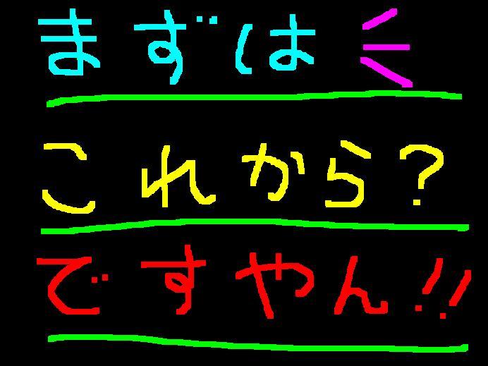 f0056935_1942010.jpg