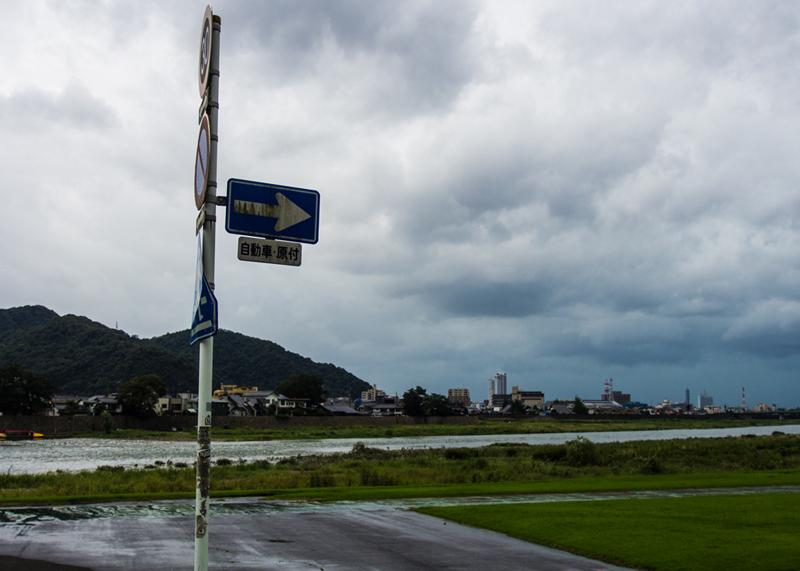 岐阜愛知県境を行ったり来たり旅2〈岐阜長良川篇〉_d0214541_1475692.jpg
