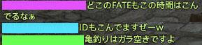 f0031243_5311270.jpg