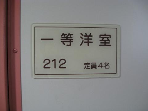f0236653_12505635.jpg