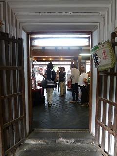 IBARAGIその4  笠間稲荷神社&酒蔵♪♪_a0165160_8384936.jpg