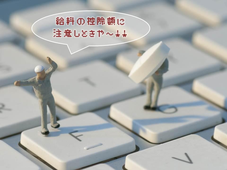 b0293560_19572326.jpg