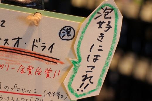 【生産者来店まであと2日!!】_b0016474_1520321.jpg
