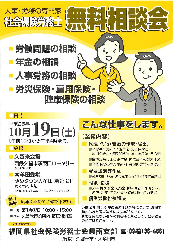 10月催し物のお知らせ_f0120774_1275435.jpg
