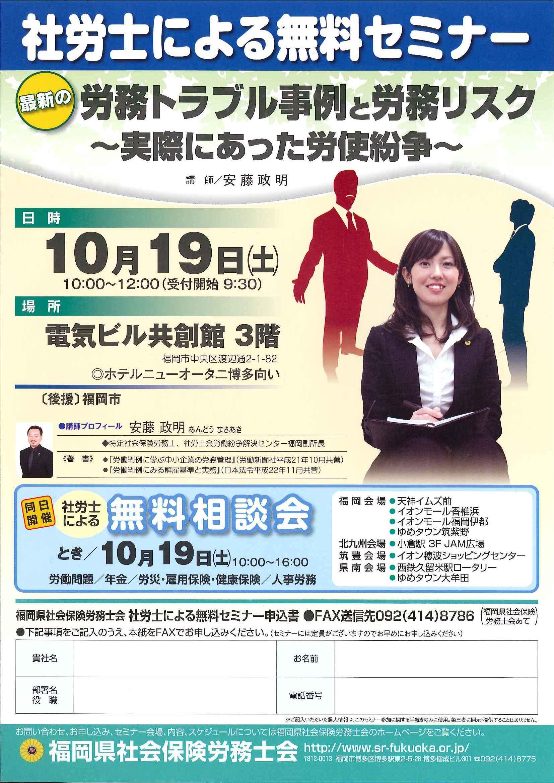 10月催し物のお知らせ_f0120774_1281940.jpg