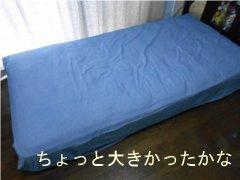 f0055380_15373083.jpg