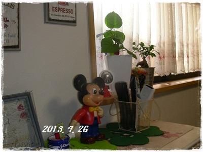 b0096584_1454422.jpg