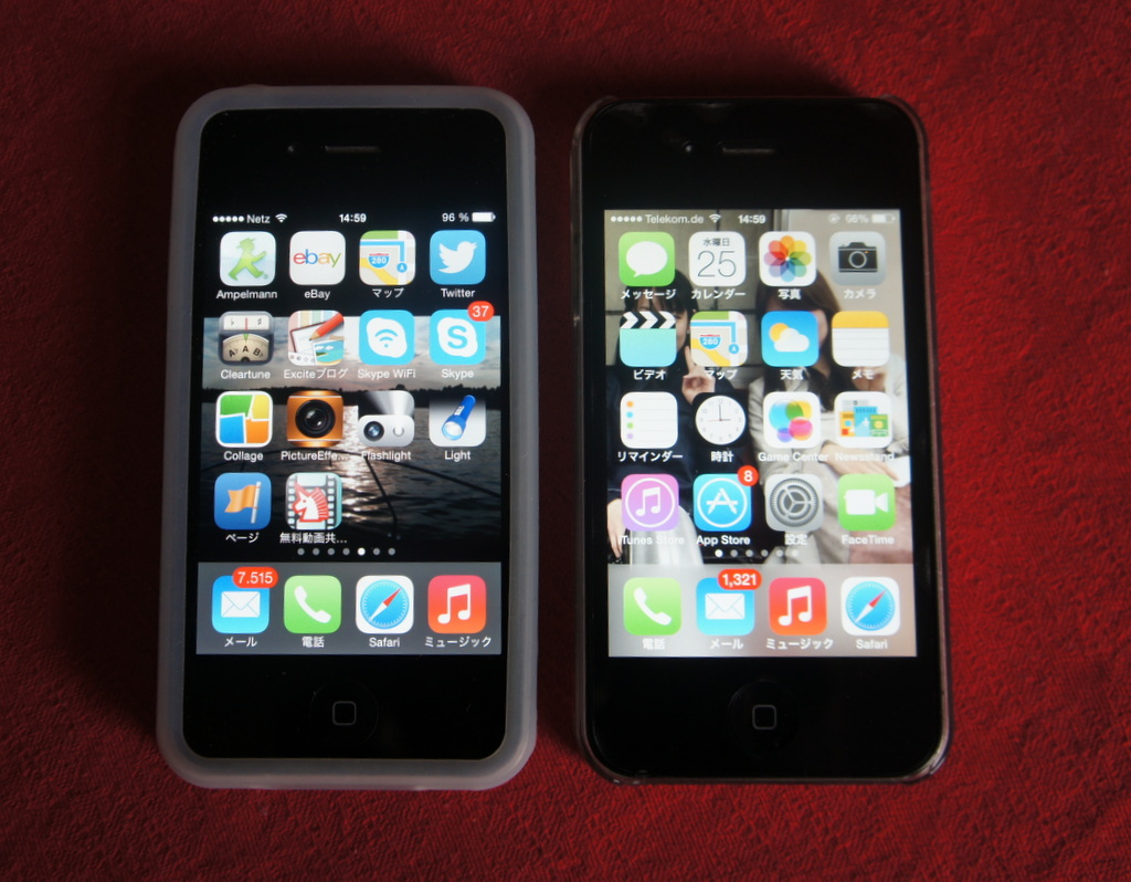 iPhone4s _c0180686_2282318.jpg
