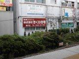 藤沢店のご案内_e0190287_18262530.jpg