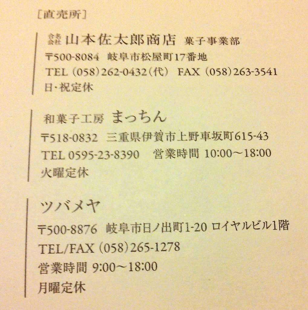 b0100489_13231912.jpg
