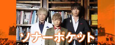 KAZOKU FES. 2013 最後の出演者は、、、。 _f0182998_17182971.png
