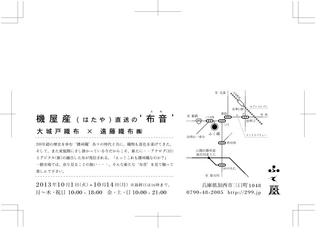 b0220002_2130516.jpg