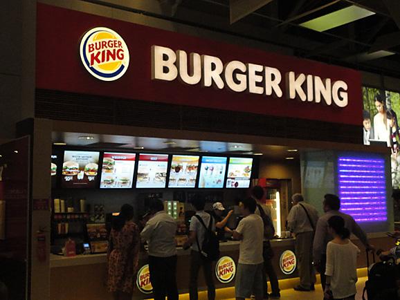 シンガポール17 チャンギ空港_e0230011_17471226.jpg