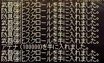 d0021312_321150.jpg