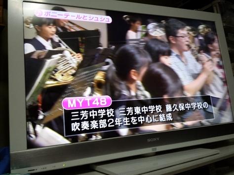 MYT48明日公演_d0130714_1614639.jpg