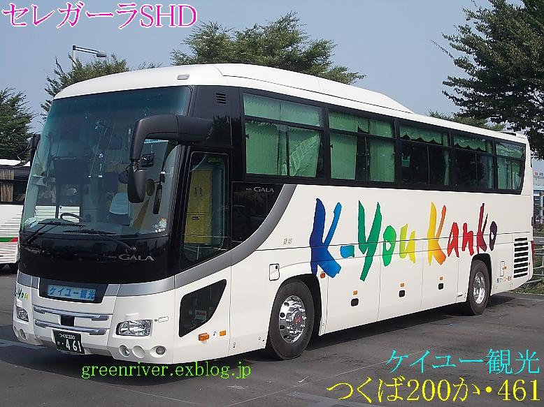 ケイユー観光 461_e0004218_2118479.jpg