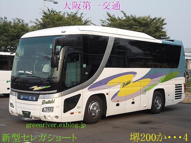 大阪第一交通 堺200か4_e0004218_2144789.jpg