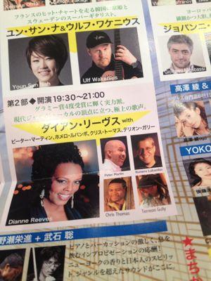 東京 金沢 名古屋_d0123425_21381241.jpg
