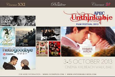 インドネシアの映画祭:APEC Unthinkable Film Festival 2013_a0054926_14532946.png