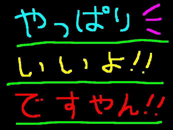 f0056935_19271980.jpg