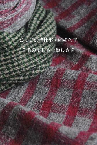 c0121953_1937630.jpg