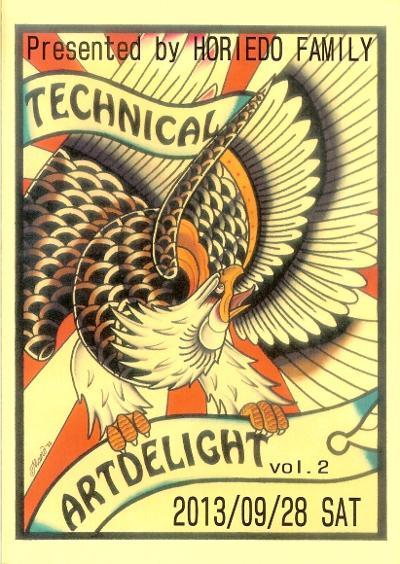 明日開催![TECHNICAL ART DELIGHT vol2]_a0148054_20452222.jpg