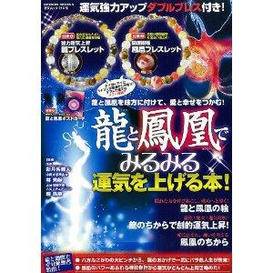 9月掲載の雑誌(ムック本)_d0082655_17443926.jpg
