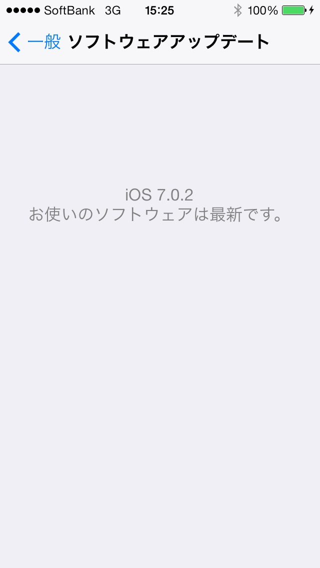 b0045558_15295847.jpg