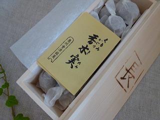 made in FUKUSHIMA   香木実♪_a0165160_6292428.jpg
