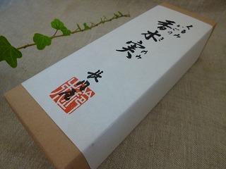 made in FUKUSHIMA   香木実♪_a0165160_6412450.jpg