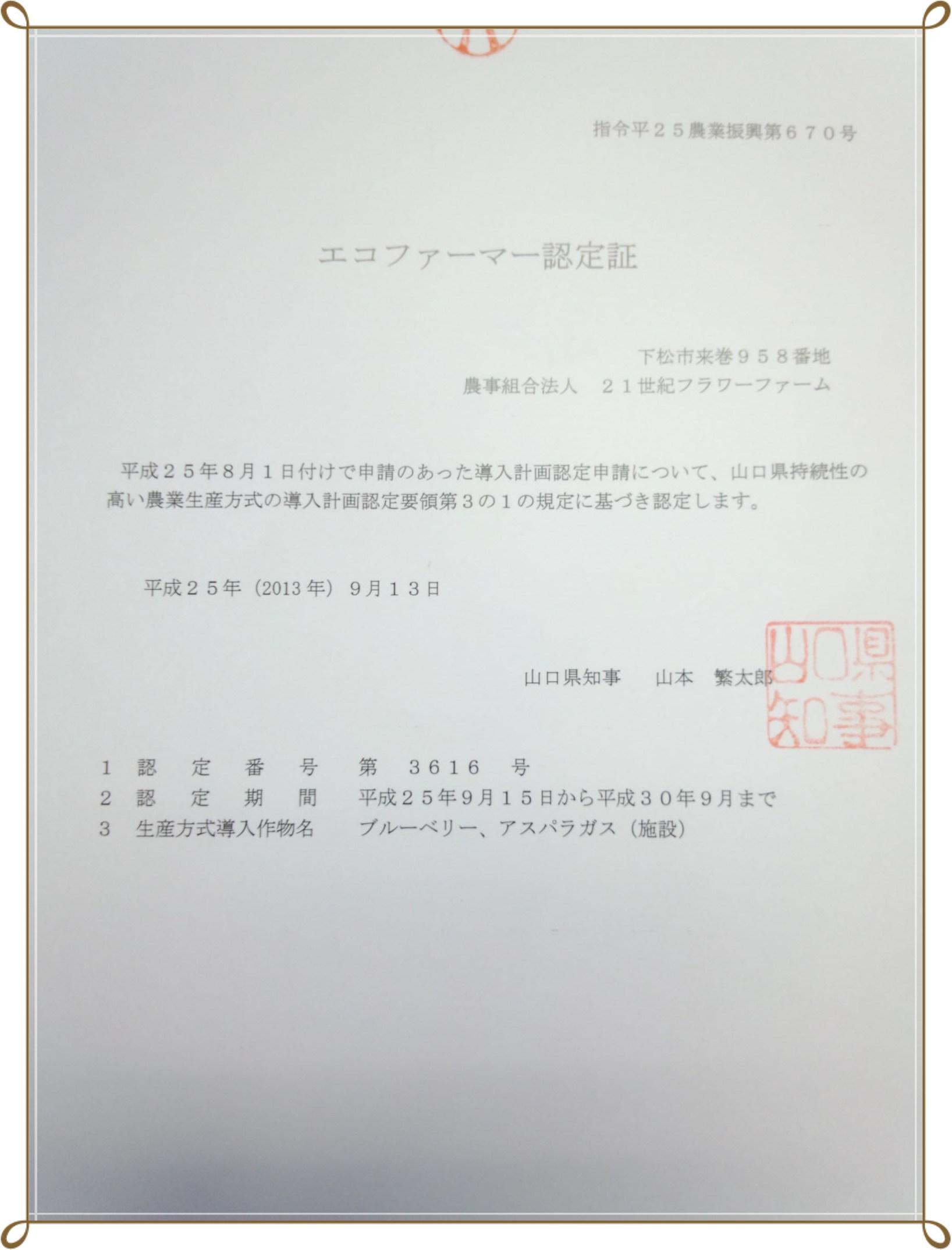 b0280161_1612497.jpg