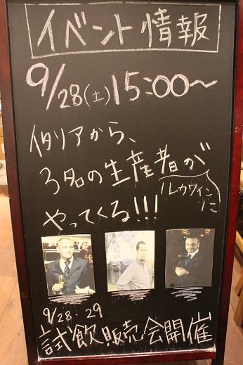 【明日!生産者来店です】_b0016474_19305891.jpg