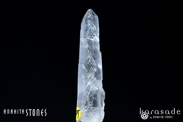 雷水晶原石(ブラジル産)_d0303974_1732843.jpg