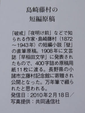 e0200879_1113966.jpg