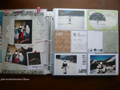 アルバム作り[11]スキー_d0285885_12193450.jpg