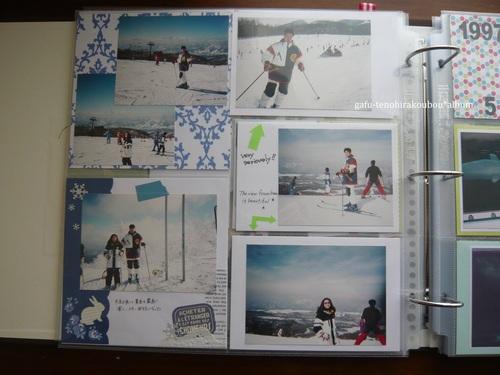 アルバム作り[11]スキー_d0285885_122097.jpg