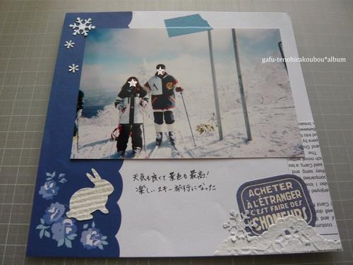 アルバム作り[11]スキー_d0285885_1251330.jpg