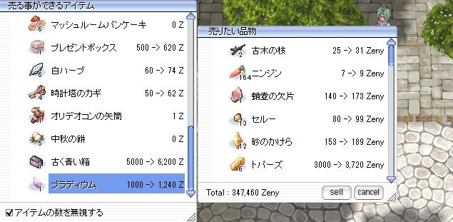 f0024889_04115.jpg
