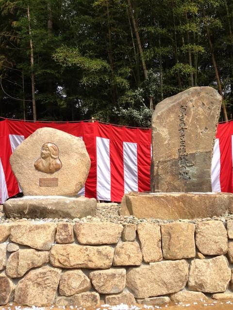 吉備の地に「おふくの方さま顕彰碑」建立_d0179392_1016547.jpg