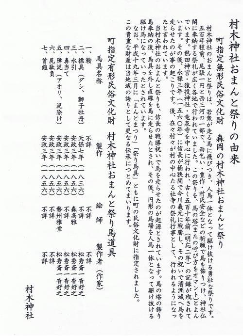 f0198201_1817251.jpg