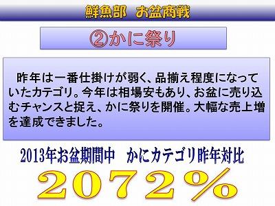 f0070004_12453662.jpg