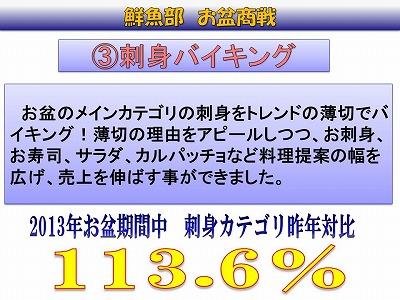 f0070004_12465981.jpg