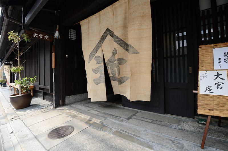 第11回 伝統文化祭 西陣千両ヶ辻 其の二_f0032011_18362048.jpg