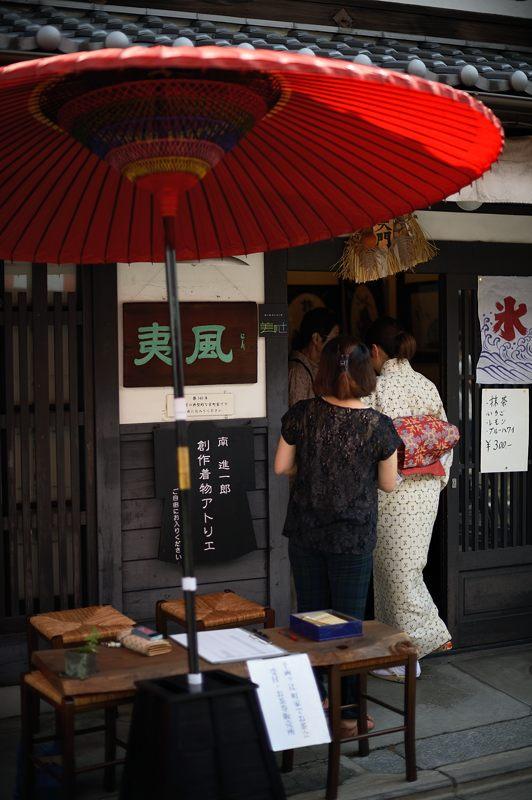 第11回 伝統文化祭 西陣千両ヶ辻 其の二_f0032011_18431353.jpg